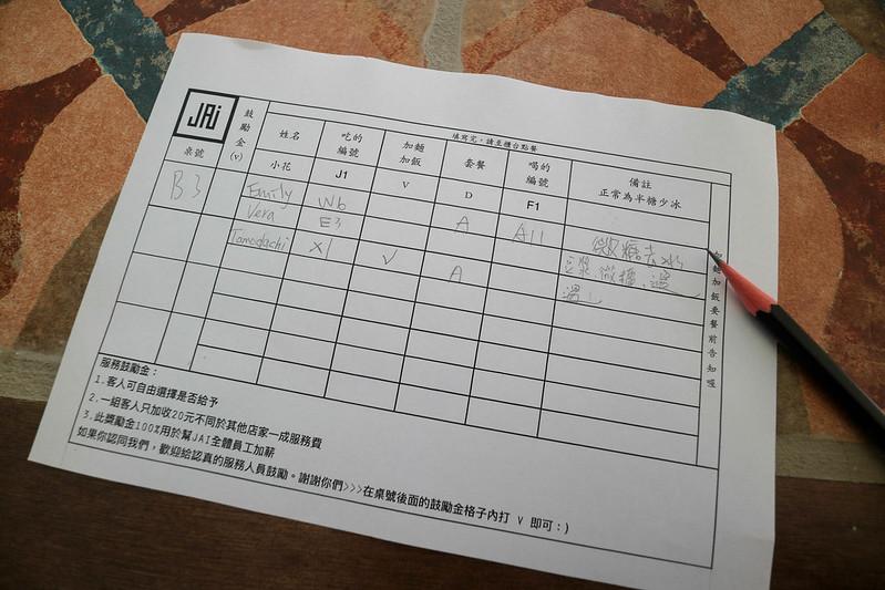 2017.08台中JAI