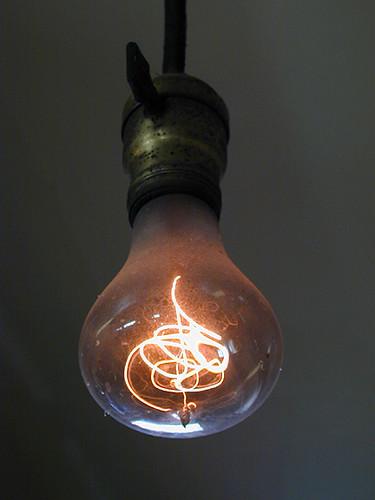 Longest lasting bulb
