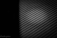 Aramide carbon fiber