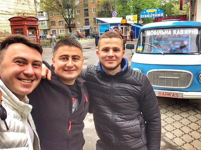 Сергій, Андрій та Роман
