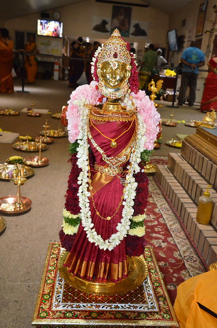 2017 Varalakshmi Vratam