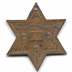 1 - Reward of Merit Medal, star rev