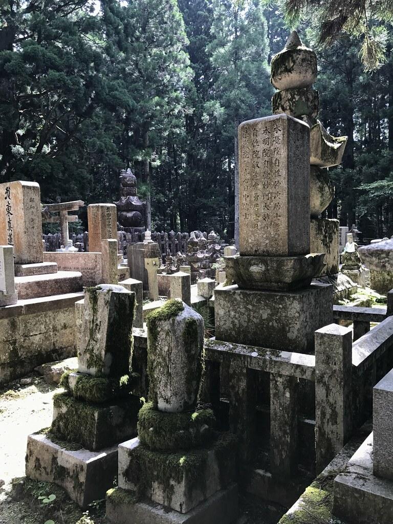 Okunoin Cemetery, Koyasan