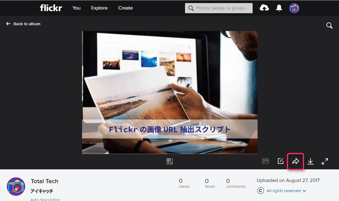 Flickr画像表示画面