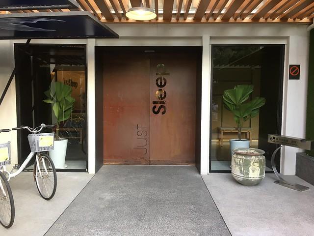 通往大廳的門片,小花說每次看都不覺得它是門XD@宜蘭捷絲旅礁溪館