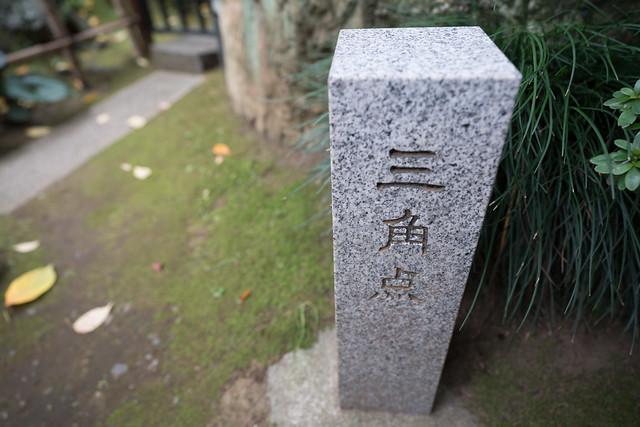 20170916_0046_愛宕神社.jpg