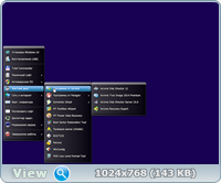 Все версии Windows от SmokieBlahBlah 14.09.17
