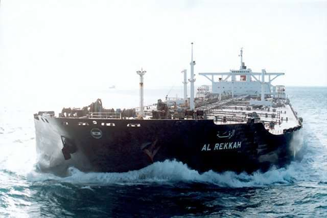Al Rekkah-2