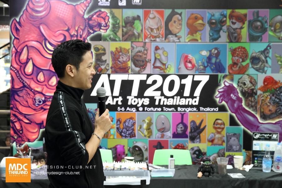 ATT2017-131
