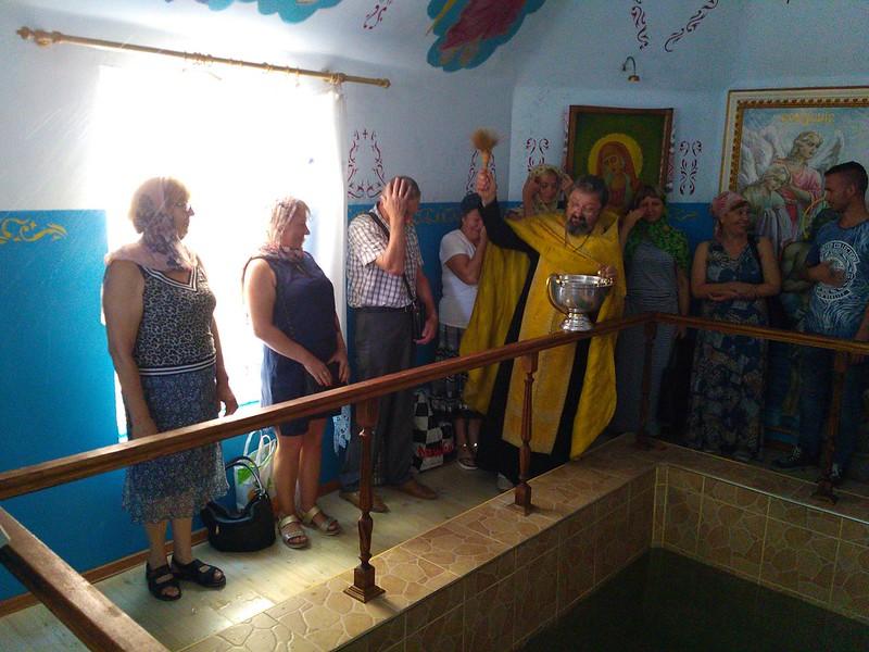 Молебень з водосвяттям в день пророка Іллі