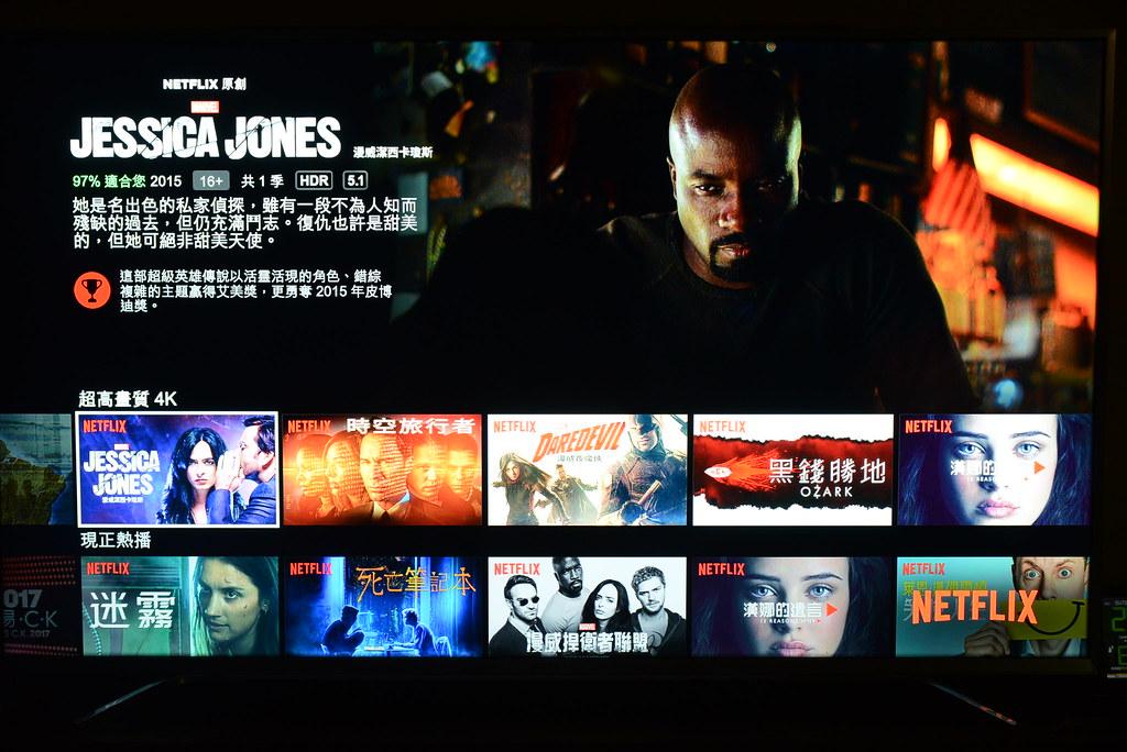 PS4 Pro Netflix HDR