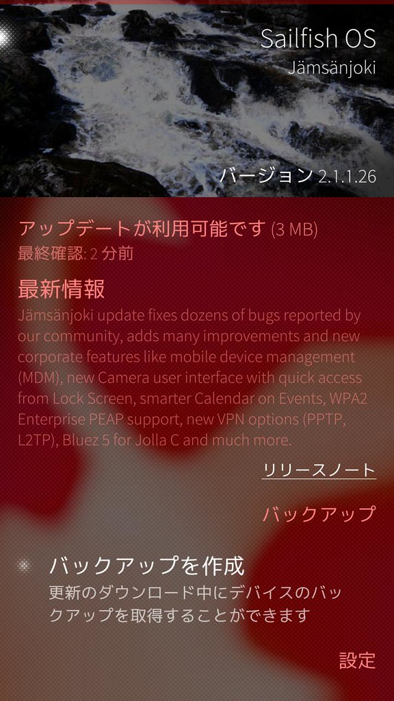 Sailfish OS v2.1.1.26