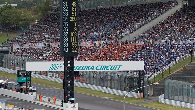 2016 SUPER GT Rd.6 Suzuka Circuit (16)