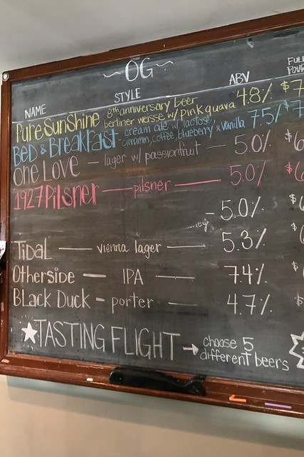 日, 2017-08-06 16:51 - Greenport Harbor Brewing Company