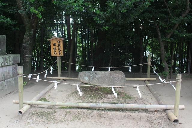 hitachisousyagu024