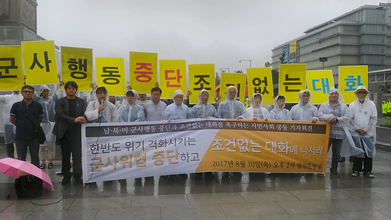 20170810_기자회견_남북미군사행동중단 대화촉구 (2)