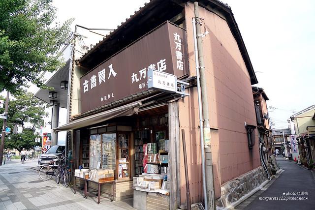 京都咖啡|Wife Husband
