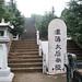 Baling. Schodiště k jižní pyramidě Bo Tai Hou Nan Ling na konci posvátné cesty, foto: Jaroslav Klokočník