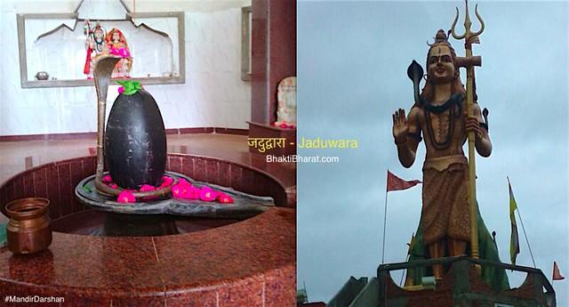 जदुद्वारा (Jaduwara) - NH 2, Umari, Sirsaganj, Dist: Firozabad UP - 283151 Sirsaganj Uttar Pradesh