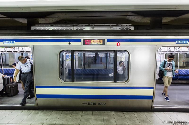 Línea Sobu de JR