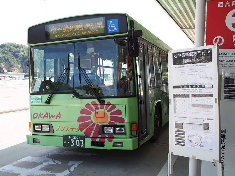 P7301545