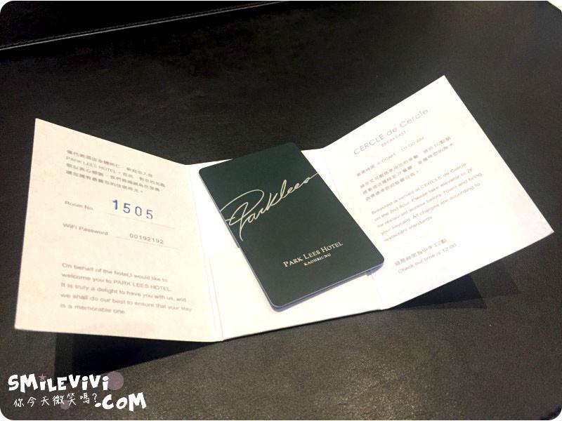 高雄∥帕可麗酒店(PARK LEES HOTEL)瑞豐夜市走路不到三分鐘!彷彿入住豪宅~每個裝飾都是精品 22 36860912860 69314e679b o