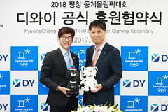POCOG and DY Corporation sign Sponsorship Agreement