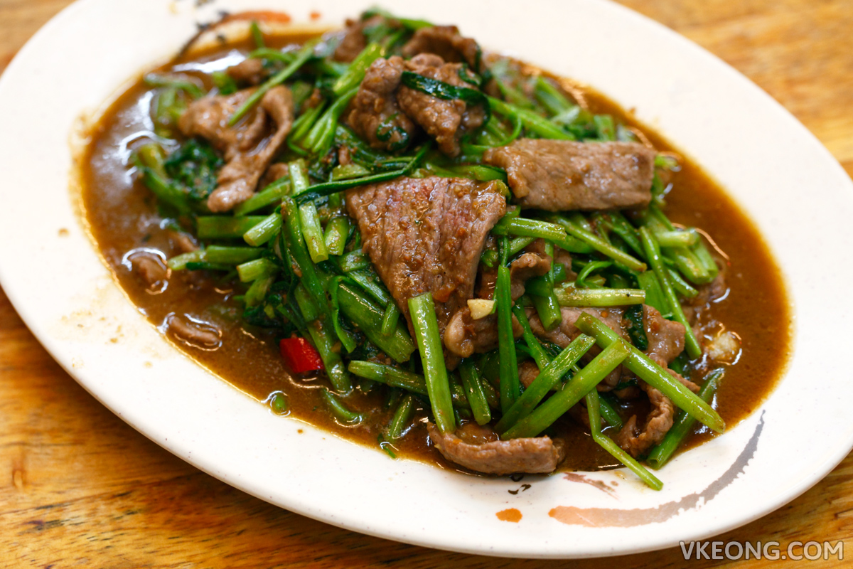 Sha Cha Beef Water Spinach