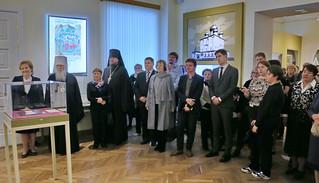 Выставка в ГОМЗ 290