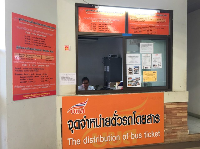 thailand laos border crossing bus tickets