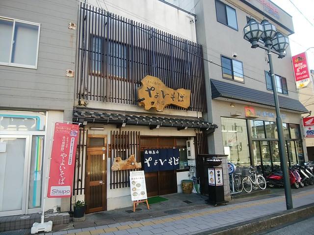 gifu-takayama-yayoisoba-honten-appearance-01