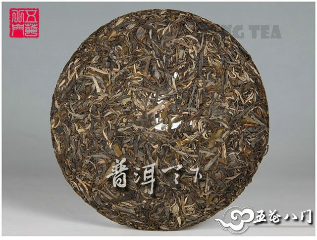 Free Shipping 2013 ChenSheng Beeng Cake Bing TianYun 500g YunNan MengHai Organic Pu'er Raw Tea Sheng Cha Weight Loss Slim Beauty