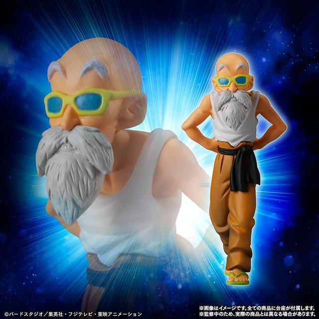 HG 《七龍珠》「第7宇宙戰士編」集結登場了啊!ドラゴンボール 第7宇宙戦士編