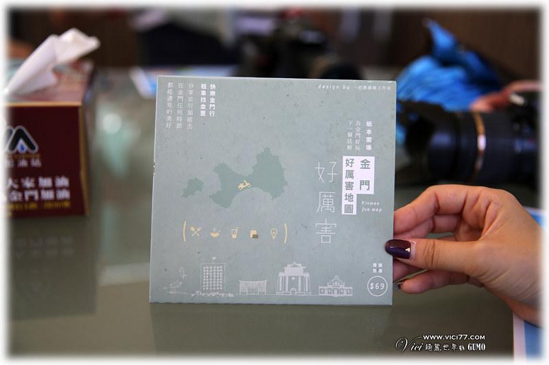 0724金豐租車006