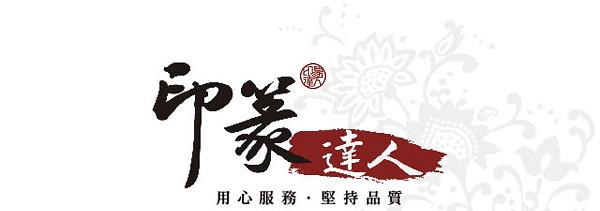 logo(底灰花)-OK