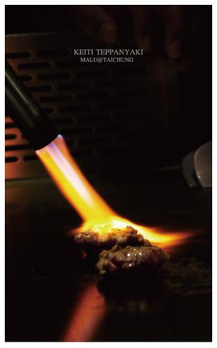 凱焱鐵板燒-48