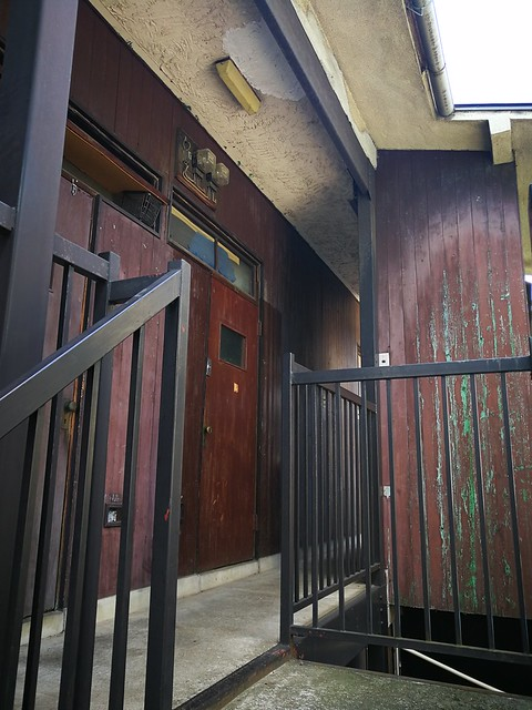 Airbnb room Kichijoji