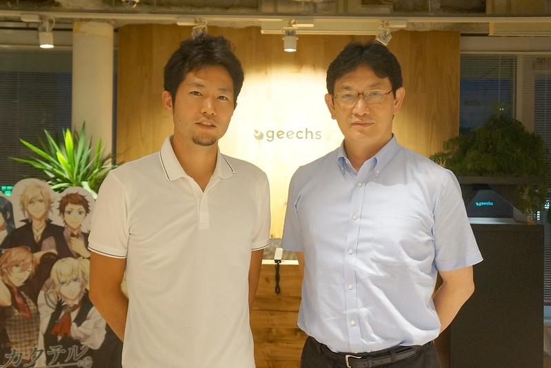 中島伸佳氏と前田徹也