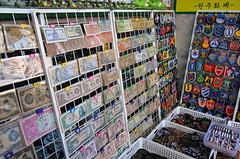 "Seoul Korea Dongmyo flea-market vintage Korean banknotes at outdoor stand - ""Rack Jobber"""