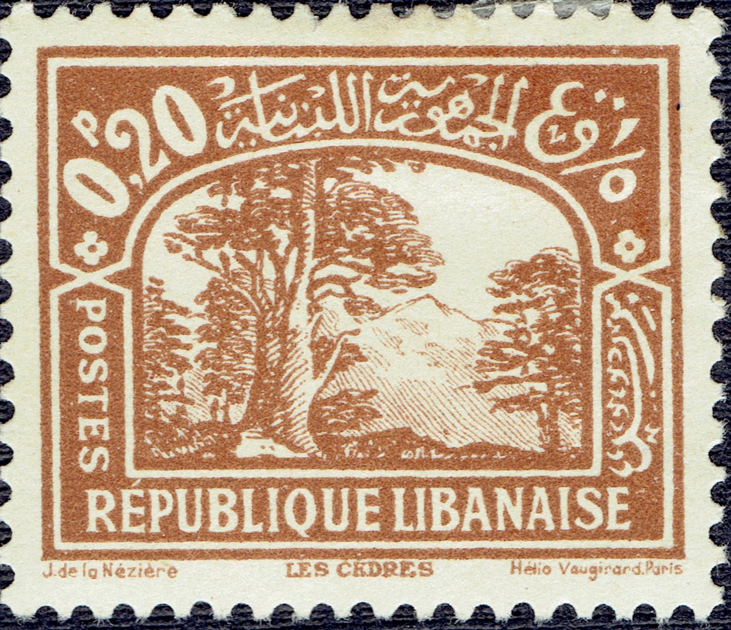 Lebanon #115 (1930)