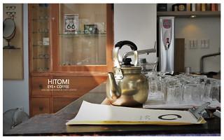 hitomi喜德盛眼鏡eye+coffee-28