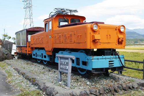 SDIM0701