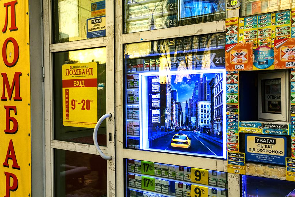 Cigarette stand--Kiev