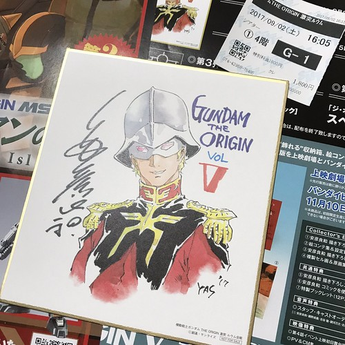 Gundam Origini V