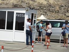 Ticket kiosk for the Gobustan museum