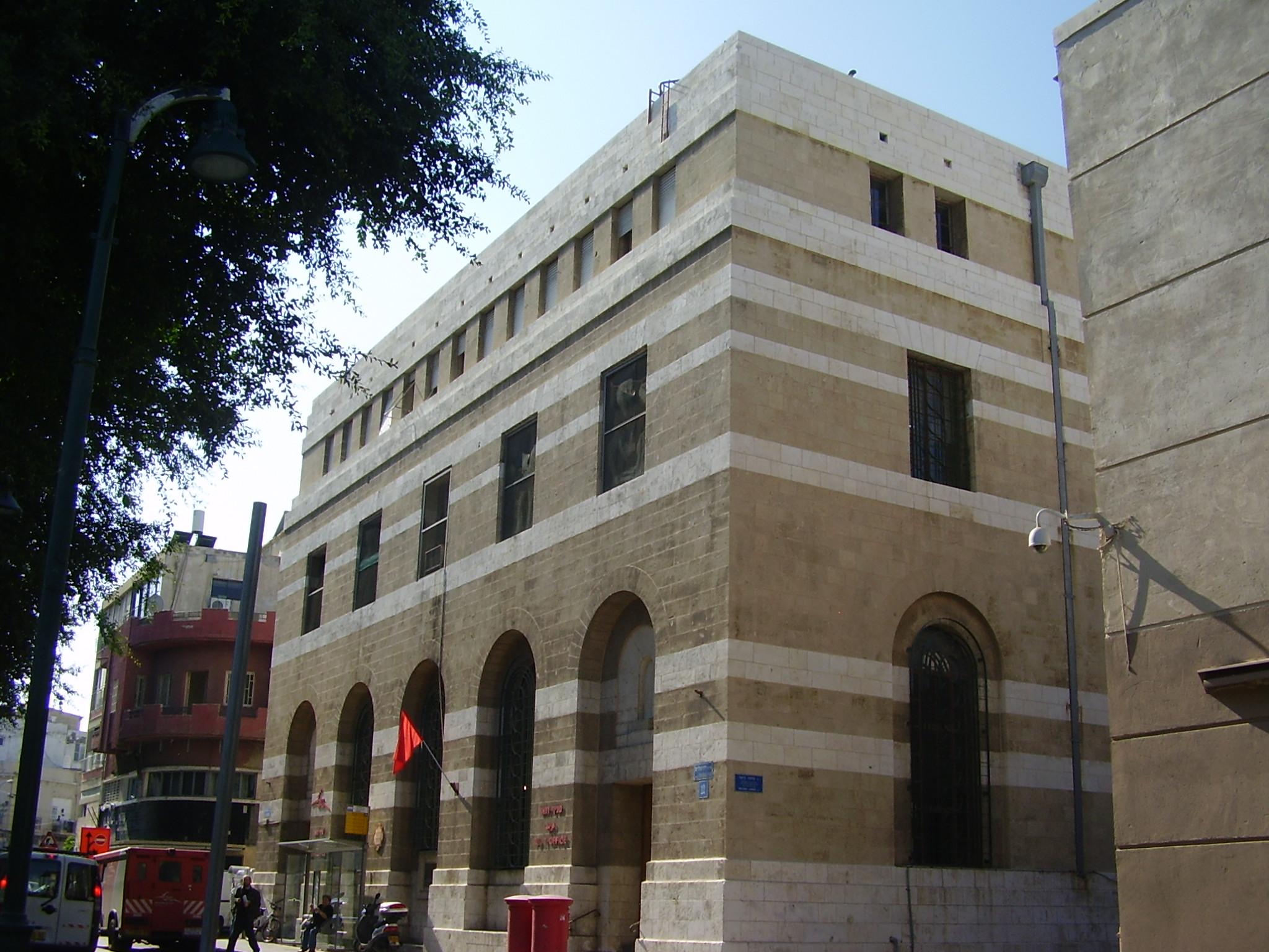 Central Post Office in Jaffa (Yaffo). Photo taken on November 23, 2011