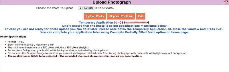 Indian_Visa_Application-17