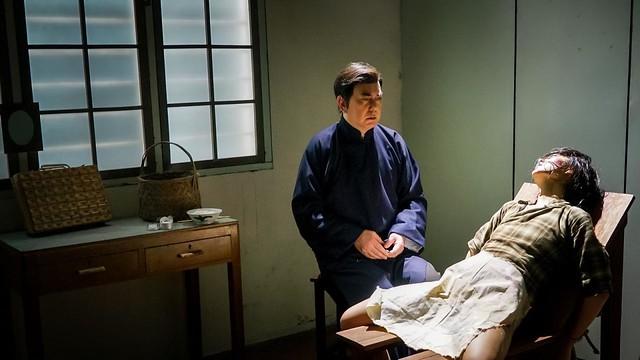 The Sleep Curse Anthony Wong Michelle Wai 1945