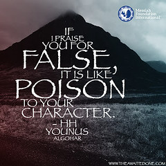 Quote of the Day: If I Praise You for False...