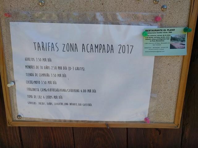 IMG_20170821_122631